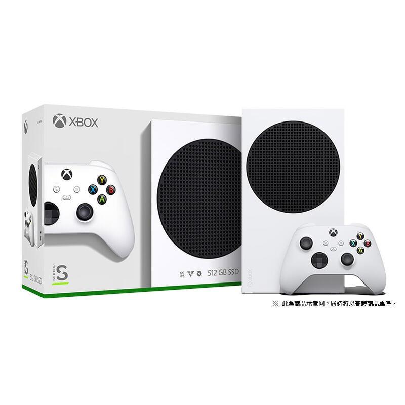 《玩樂館》現貨 Xbox Series S 主機 + Game Pass 3個月 X 3 共計9個月
