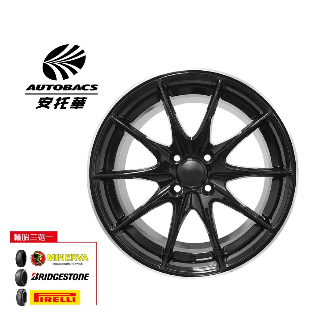 S885 鋁圈 16吋/5孔114/7J/ET40 - 輪胎 205/60/16 四輪四圈組合/輪胎三選一