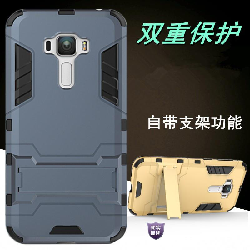 【台灣發貨】簡魅 華碩Zenfone3手機套ZO12DA DE手機殼ZE552KL防摔