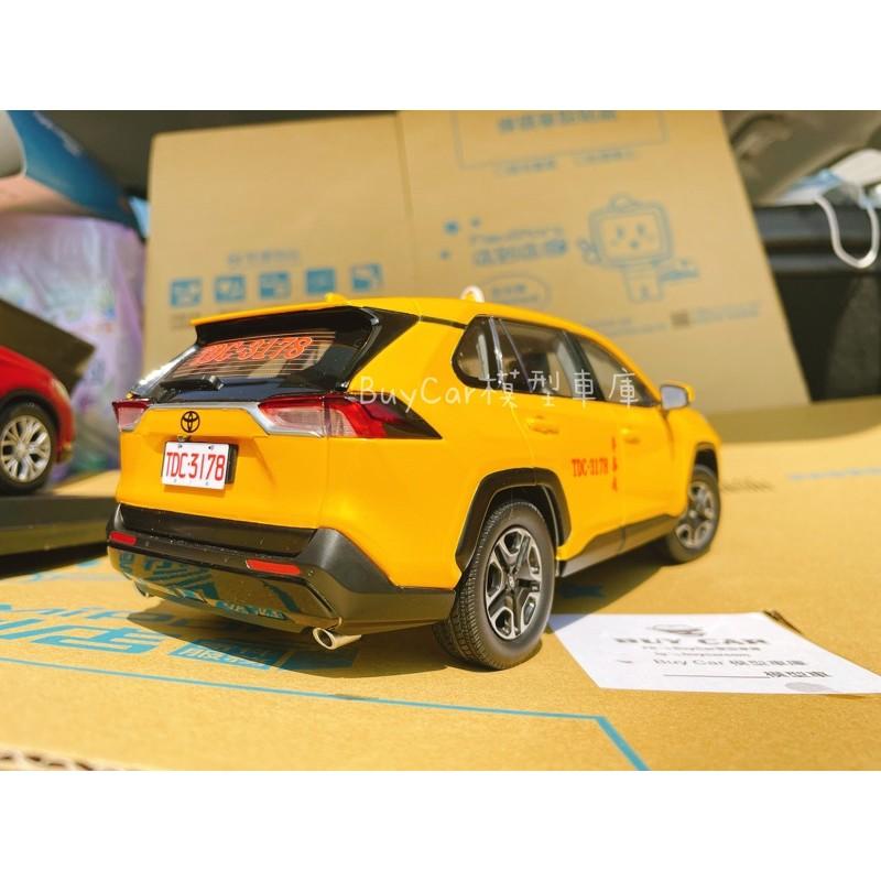 BuyCar模型車庫 1:18 Toyota RAV4 TAXI 計程車 模型車