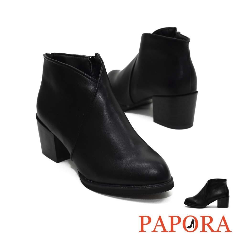 PAPORA 修身V口皮革粗跟短靴 (偏小一碼)