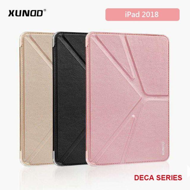【現貨】訊迪 XUNDD New iPad 9.7吋 2017/2018 共用保護套