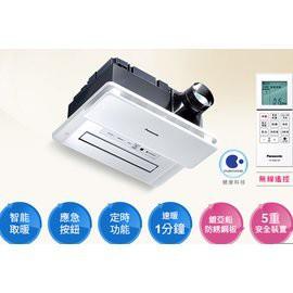 【國際Panasonic 】FV-40BE3W(220V)無線遙控 浴室暖風機 / 新科技nanoe抗菌抗過敏