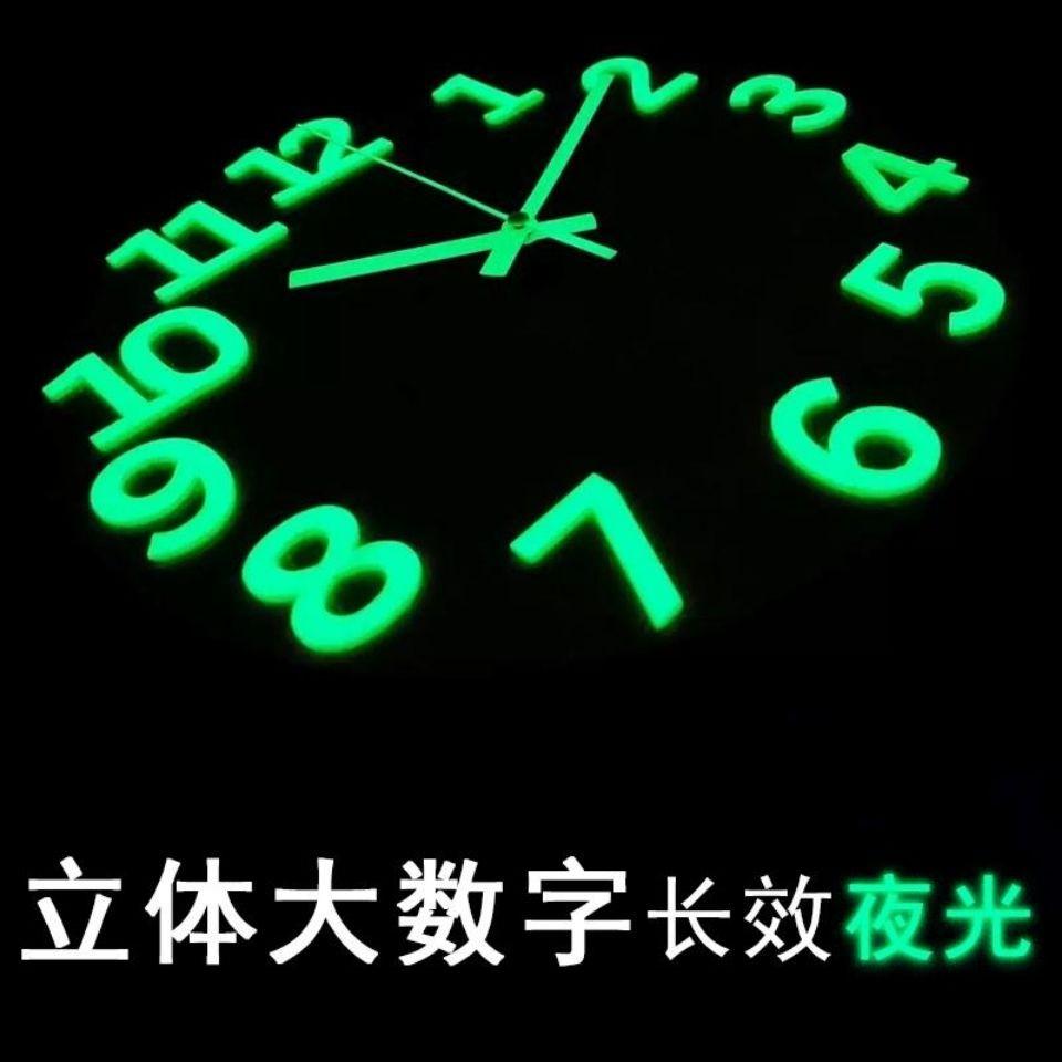 全新立體大數字長效夜光鐘表掛鐘客廳靜音木紋時鐘臥室掛表