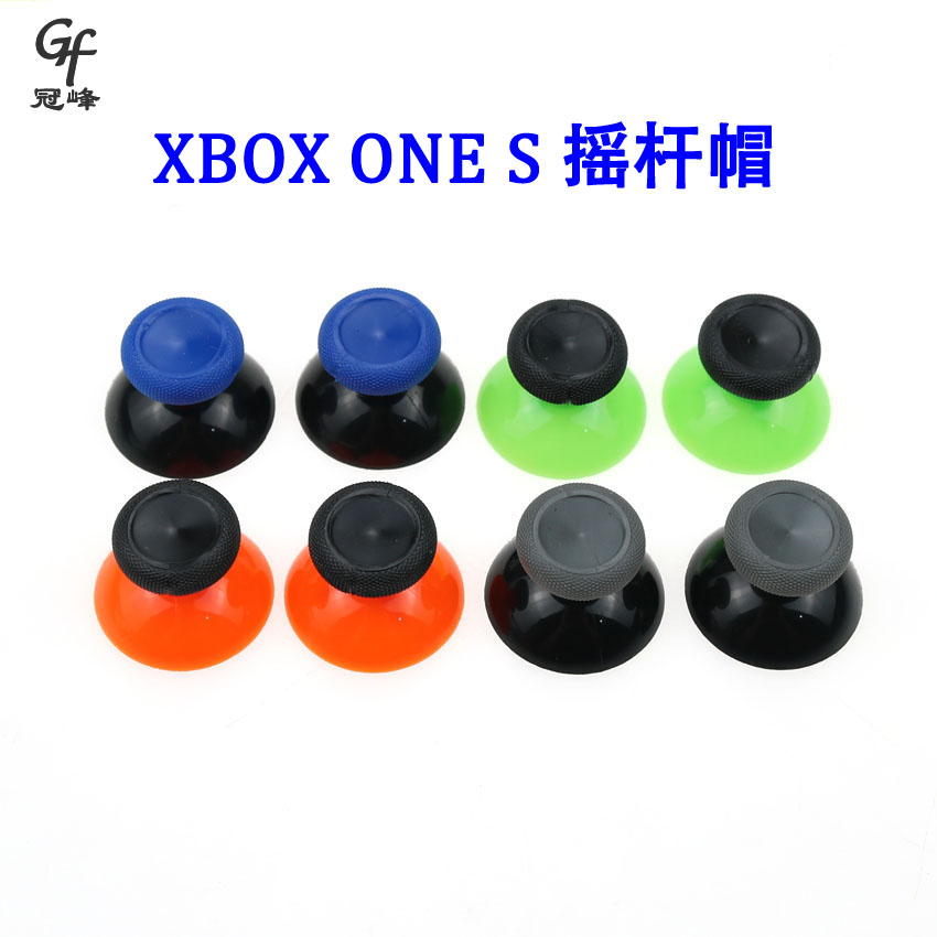 特惠適用於微軟XBOX ONE S手柄蘑菇頭搖桿帽xbox one s防滑增高搖桿帽現貨