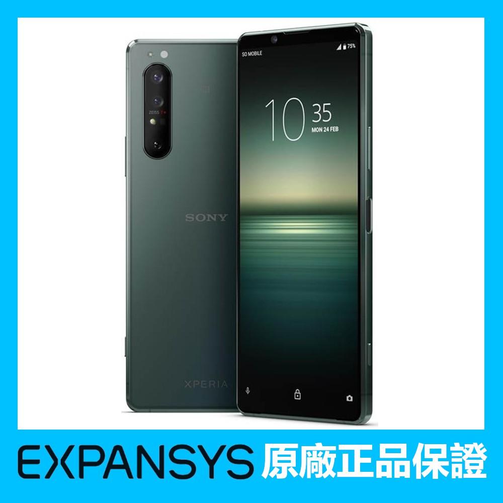 【磐石網公司貨-平輸】SONY XPERIA 1 II 5G XQ-AT52 鏡湖綠高效升級版 (12GB/256GB)