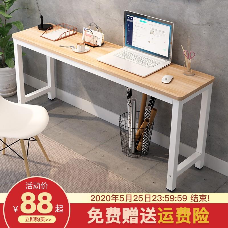【現貨】電腦桌鋼木書桌80/100/120/140/160寬40/50/60/70/80cm高74雙人桌