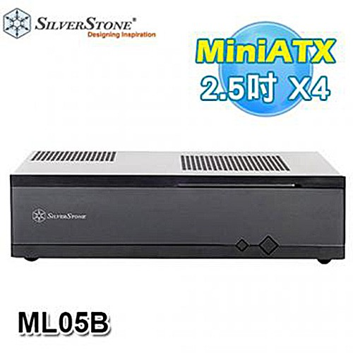 SilverStone 銀欣 ML05 黑色 SST-ML05B 平躺式 USB3.0 Mini ITX 電腦機殼