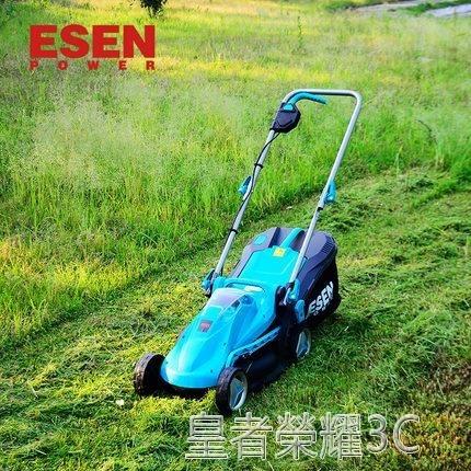 新品上架/特價免運割草機 ESEN充電式手推電動割草機電動家用除草機鋰電草坪割草機剪草機