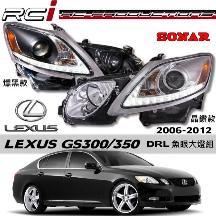 LEXUS GS300 GS350 2006-2012 適用 HID版本 DRL導光 魚眼 大燈組