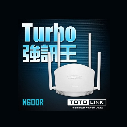 【TOTOLINK】N600R 雙倍飆速無線分享器 [富廉網]
