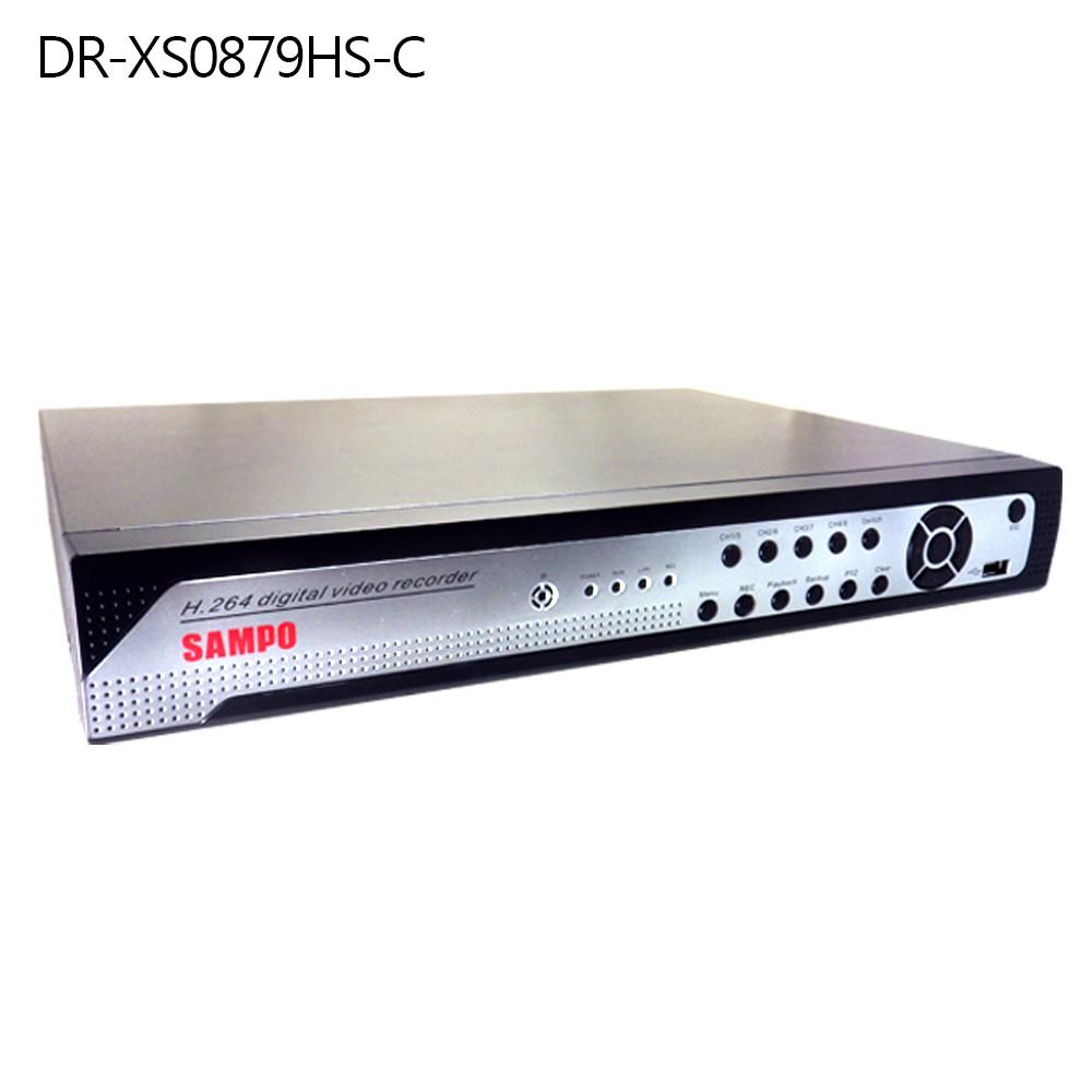 監視器 聲寶 SAMPO 8路 H.265 DR-XS0879HS-C 500萬 5MP 監控主機 APP監控 雙硬碟