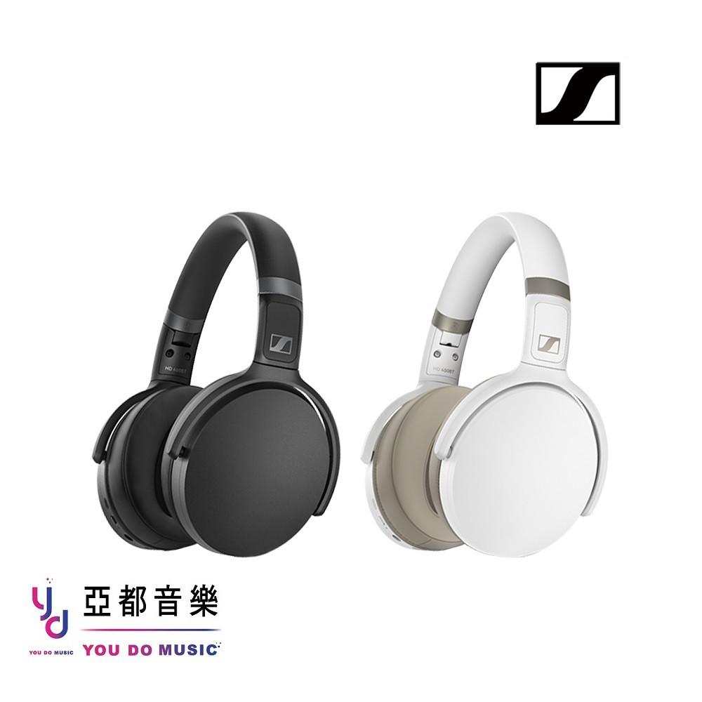 Sennheiser HD 450 BT 藍牙 耳罩式 耳機 降噪 APTX 森海塞爾 2年保固 (贈耳機架)