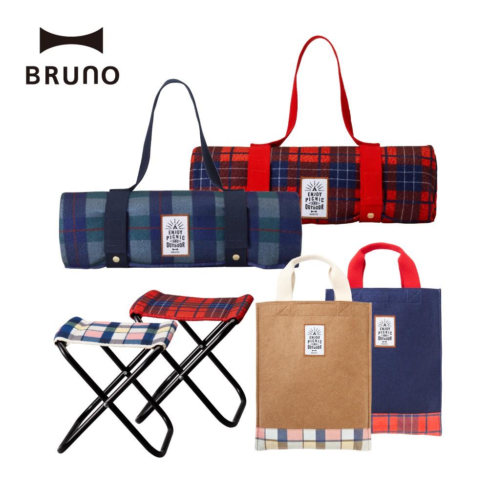 【樂活野餐組】日本BRUNO 冬季格紋野餐墊組