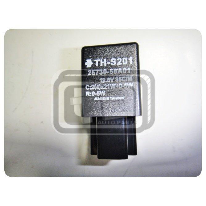 NISSAN 裕隆 車系 閃光器 FLASHER 25731-89960 25730-50A01 12V 3P