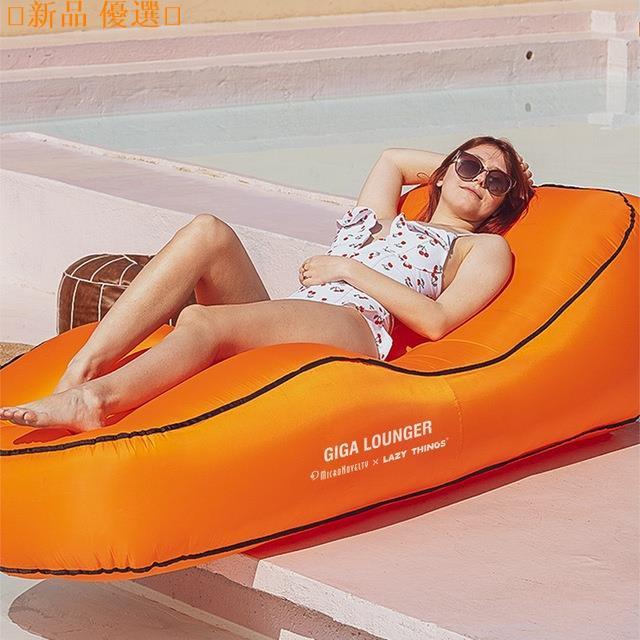 台灣現貨、熱銷反射鏡面&Lazy things GIGA LOUNGER一鍵自動充氣應急休閑沙灘床CS1野餐戶外床單人辦