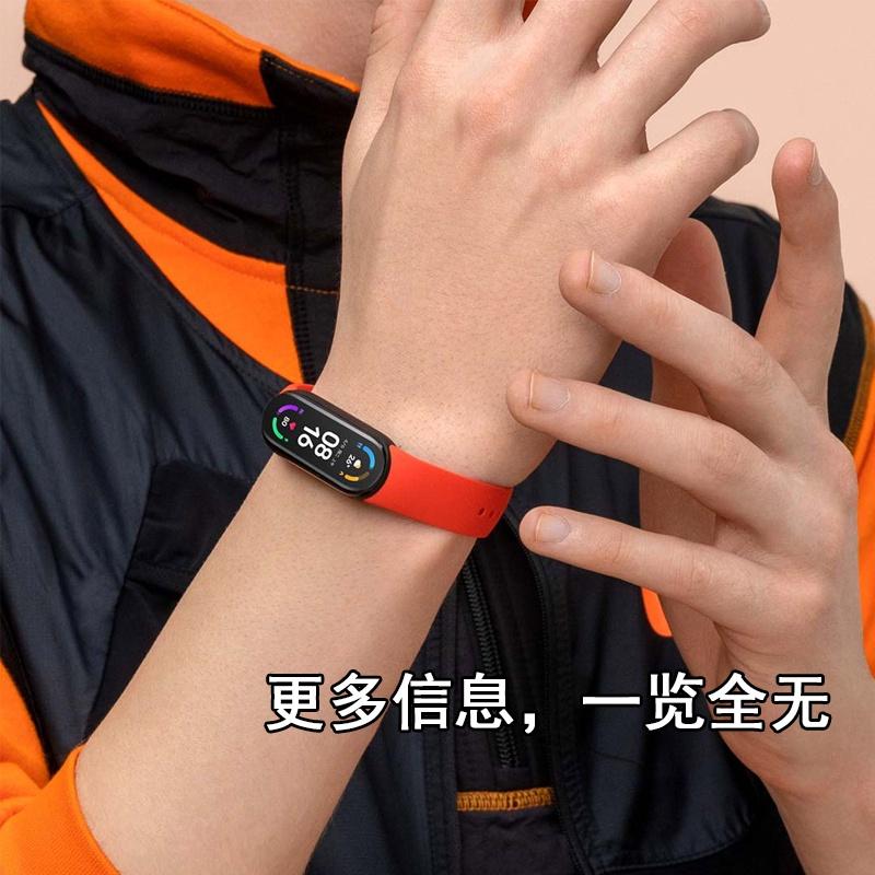 現貨小米手環6 NFC六代智能血氧心率睡眠監測藍牙男女運動計步器2985 可打統編