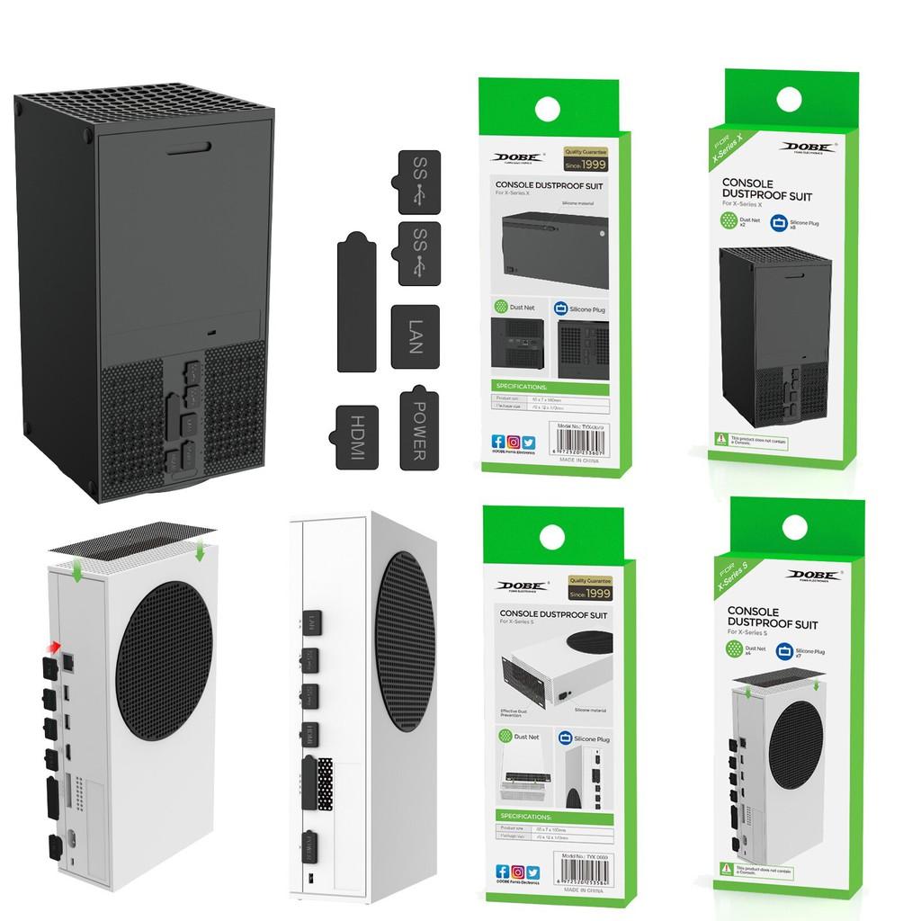 [米克斯3C] 現貨 Xbox Series X/S 主機防塵塞套組 xbox防塵塞xbox series周邊
