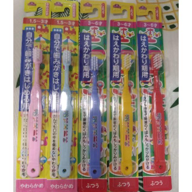 日本製 乳幼兒牙刷 兒童牙刷