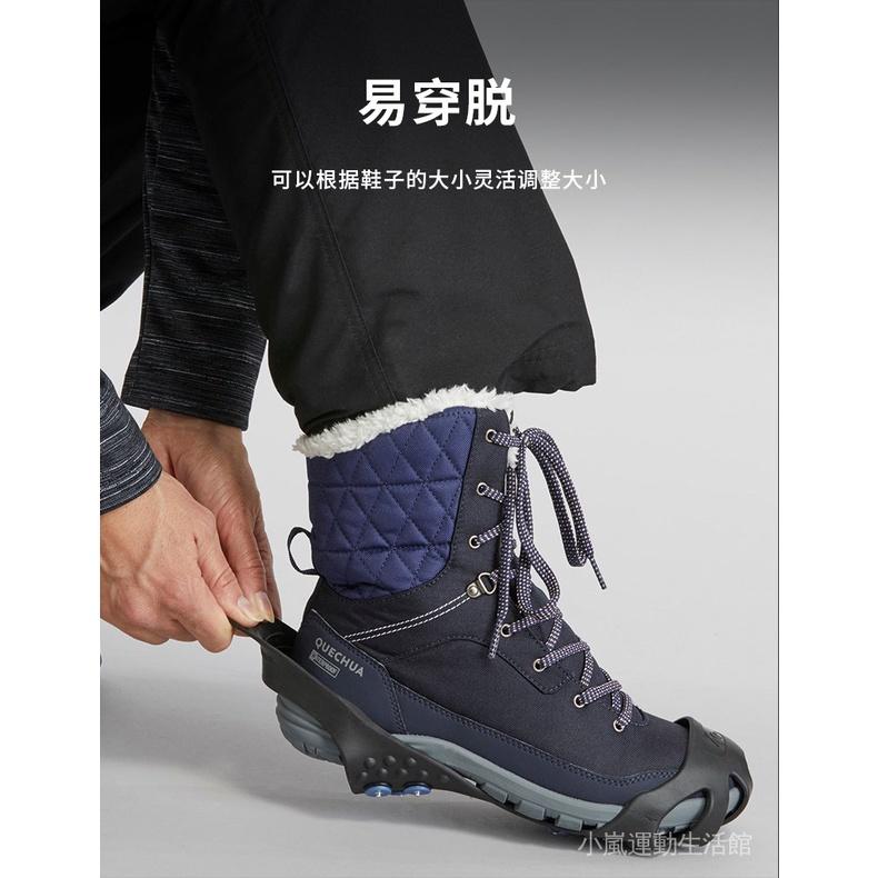 【貴但好用】迪卡儂 冰爪戶外登山防滑鞋套釣魚雪地冰面防滑冰爪ODS