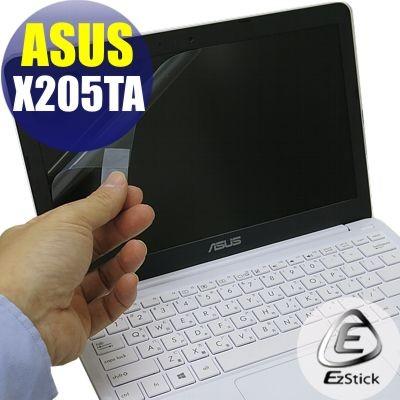 【EZstick】ASUS X205 X205T X205TA 靜電式筆電液晶 螢幕貼 (可選鏡面或霧面)