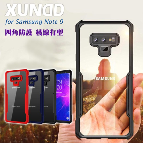 XUNDD for Samsung Galaxy Note 9 生活簡約雙料手機殼