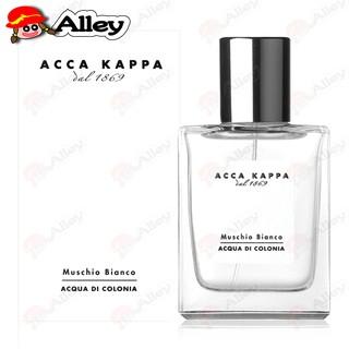 【艾莉❤美妝小舖】Acca Kappa 白麝香中性淡香水100ml  <100-9 台北市