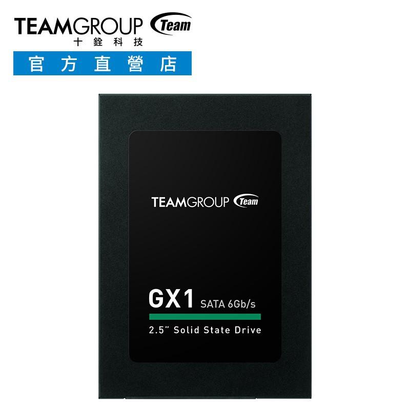 TEAM 十銓 GX1 480GB 960GB 2.5 吋 SATAIII SSD 固態硬碟