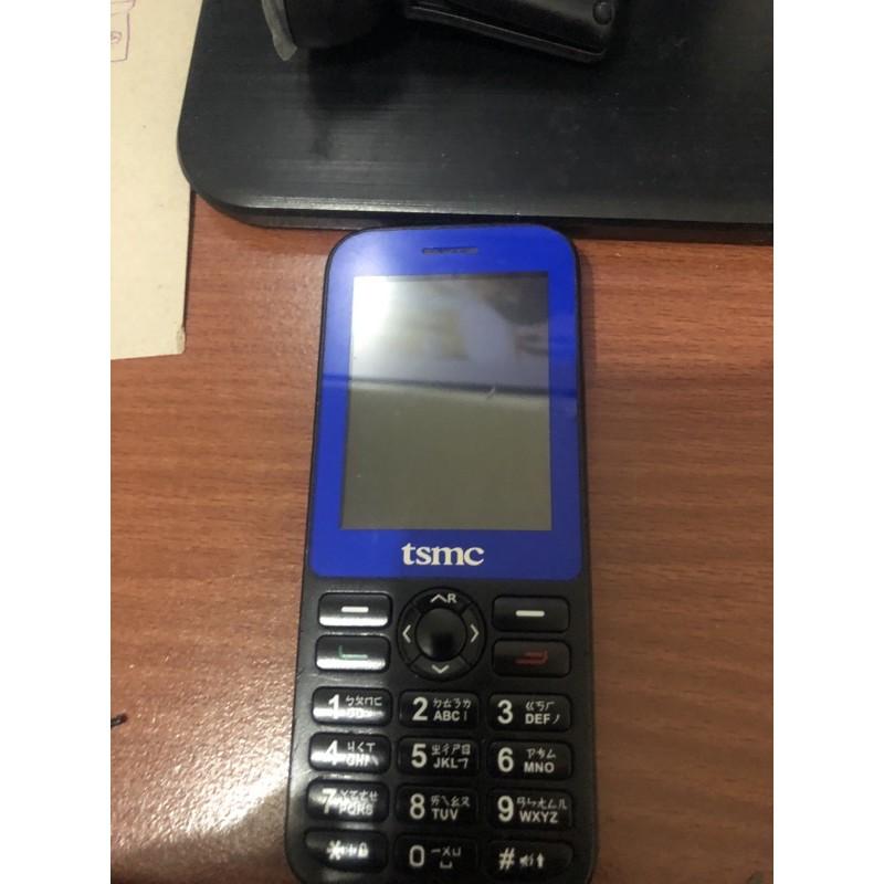 更改台積電 iTree 398 手機鈴聲 遠端教學