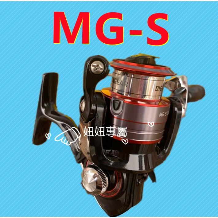 DAIWA 平價款 MG-S 捲線器 磯釣 海釣 海釣場