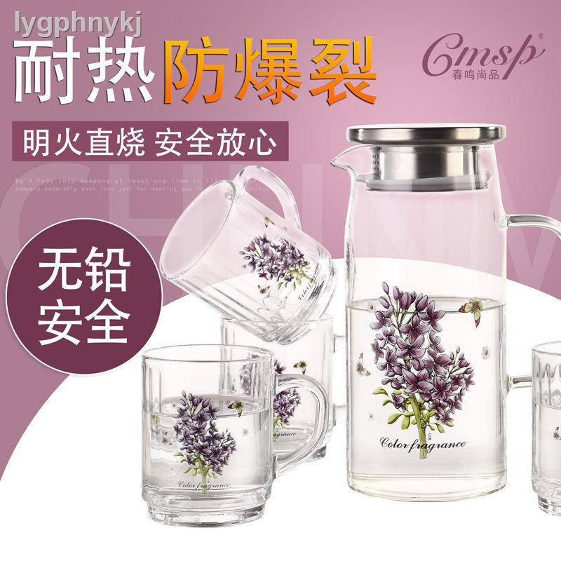 2.18❀✧高硼玻璃冷水壺耐熱高溫防爆家用大容量涼白開水杯茶壺套裝涼水壺