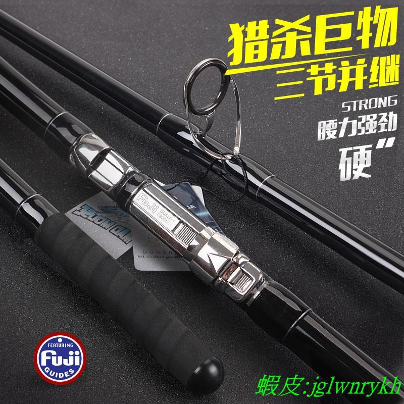 日本全fuji4.2米三節并繼黑棍遠投竿超硬岸拋竿海竿錨魚桿 QB#