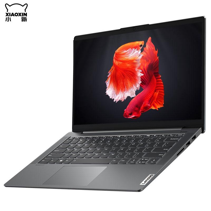 【2020版新品】聯想小新Air14 銳龍版 輕薄筆記本電腦 新一代R5-4600U 高色域