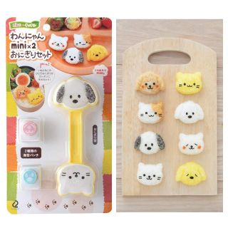 (現貨)日本 ARNEST 迷你小貓小狗飯模組合 動物迷你小飯糰模具組 小狗 貓咪 附海苔器 造型便當