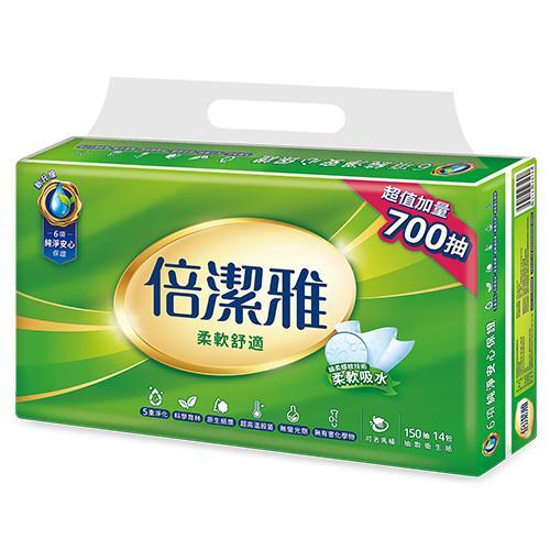 倍潔雅 柔軟舒適抽取式衛生紙150抽14包【愛買】