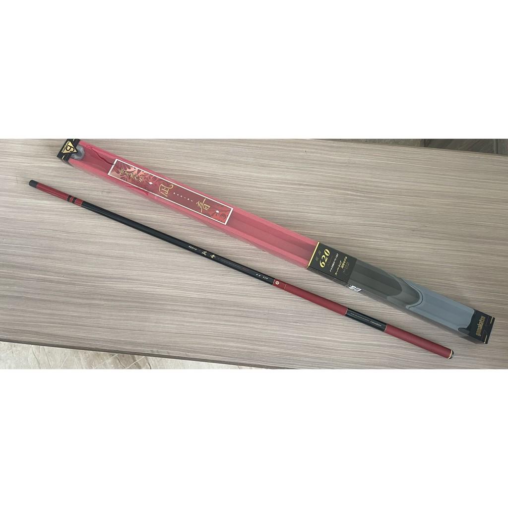 🔥【平昇釣具】🔥GAMAKATSU がまメバル 凪音 硬調 5.2 硬調 6.2 防波堤竿 日本製 全新品