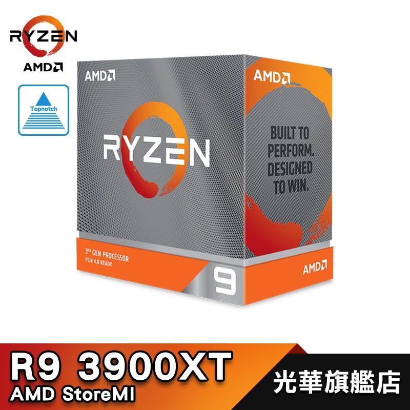 AMD RYZEN 9 3900XT 處理器 【快速出貨】 R9 3900XT 12核 24緒