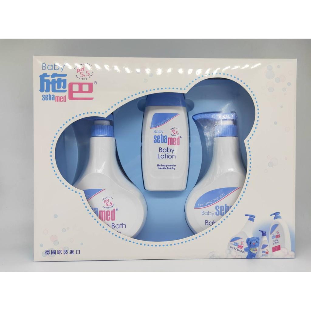施巴 禮盒 三件組 嬰兒浴泡泡露 嬰兒潤膚乳液