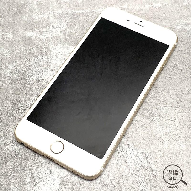 『澄橘』Apple iPhone 6s Plus 16G 16GB (5.5吋) 金 二手 無盒《手機出租》A48698