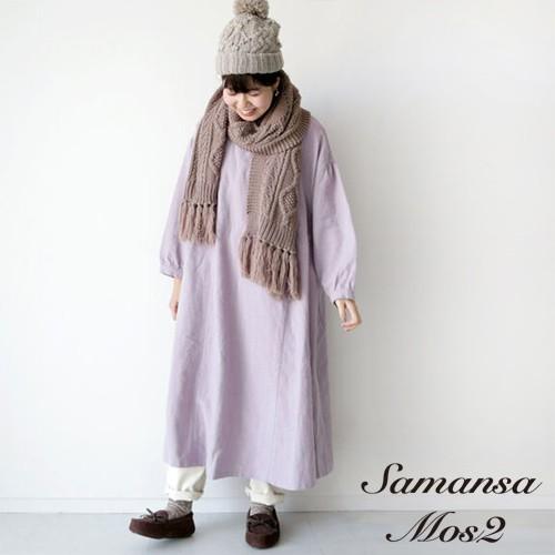 Samansa Mos2 2WAY正反兩穿棉麻素面/格紋連身洋裝(FL07L0H0980)
