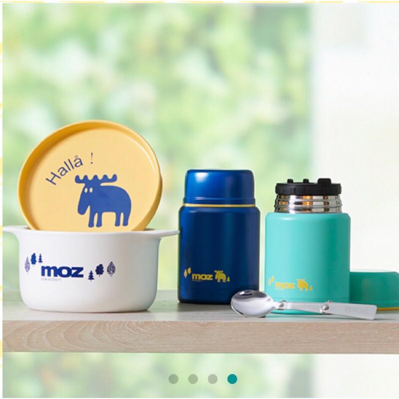 MOZ真空附匙悶燒罐  藍色