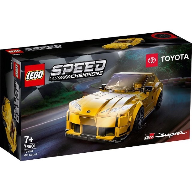 LEGO 樂高 76901 Speed-Toyota GR Supra(下單前請閱讀下方備註)