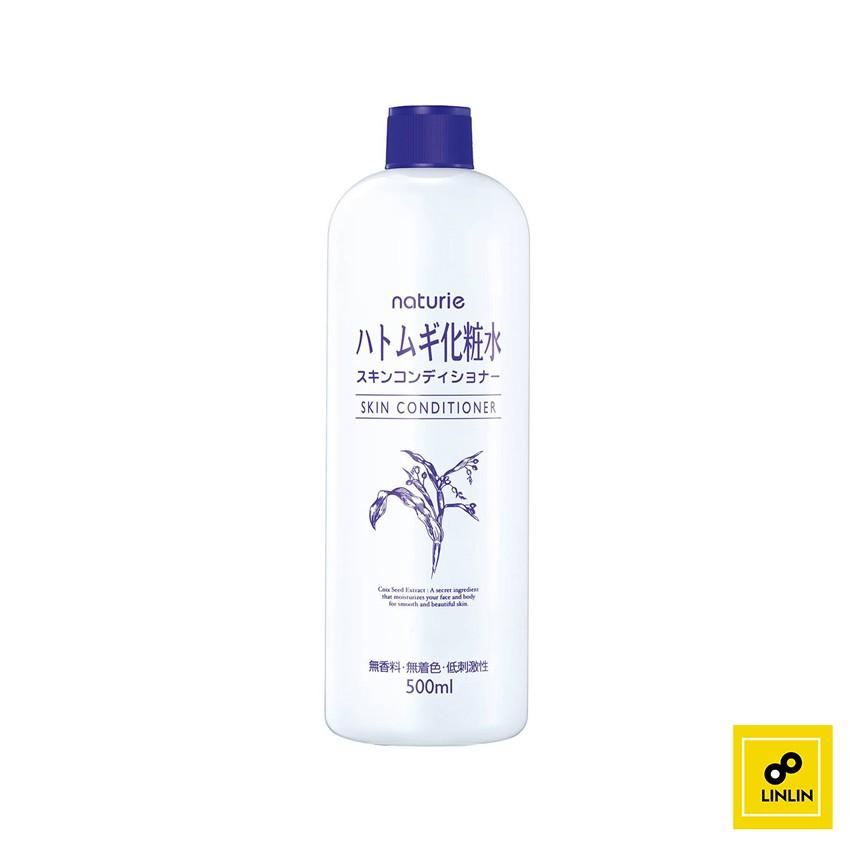 naturie 薏仁清潤化妝水500ml (濕敷型)