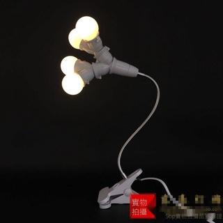 下殺▥家用燈具配件 燈座 燈頭 E27螺口 LED萬向燈頭 夾子燈座 床頭燈 台燈架 植物補光燈 帶插頭開關線