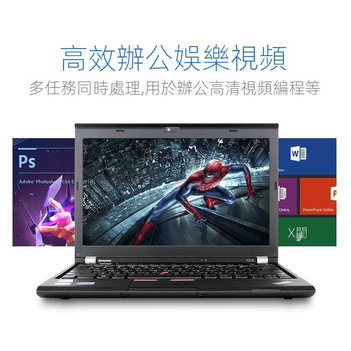 ✑✿正品 Thinkpad x220 x230二手聯想便攜商務12寸筆記本電腦游戲制圖設計