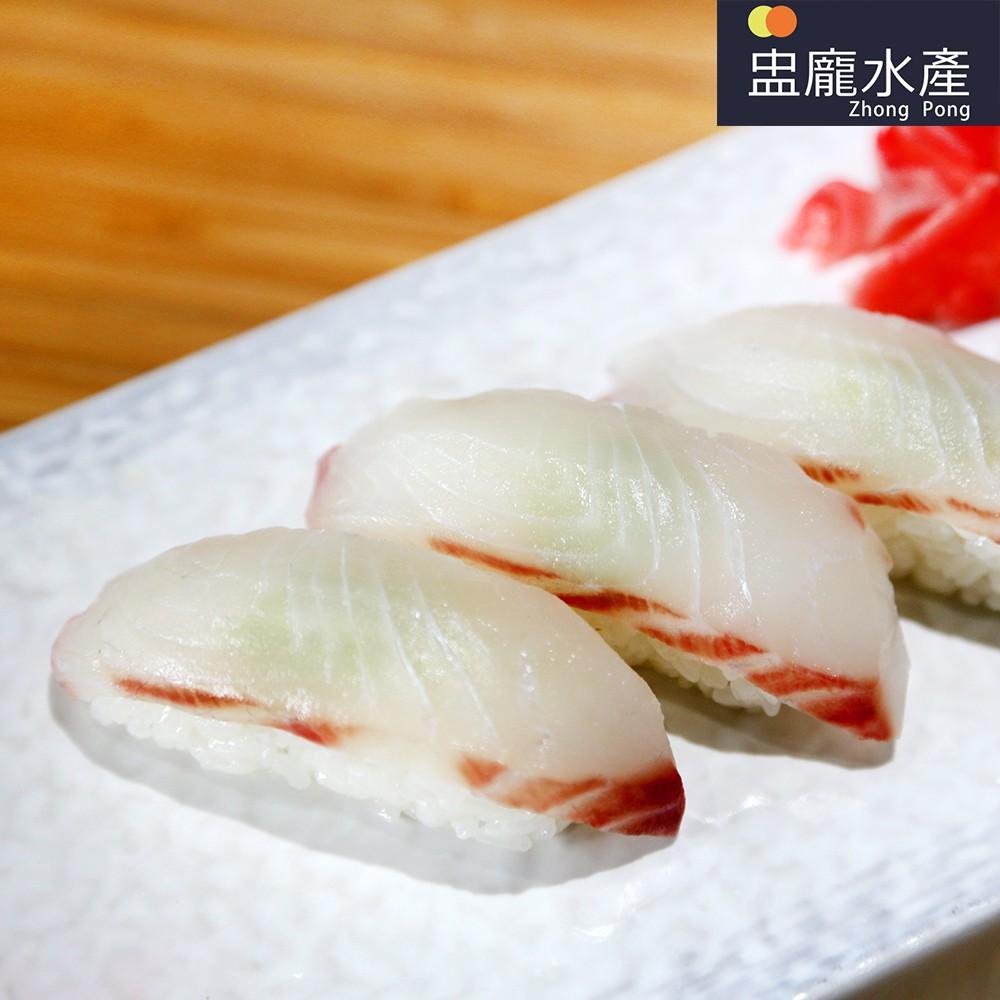 【盅龐水產】鯛魚切片 - 重量200g±10g/盒