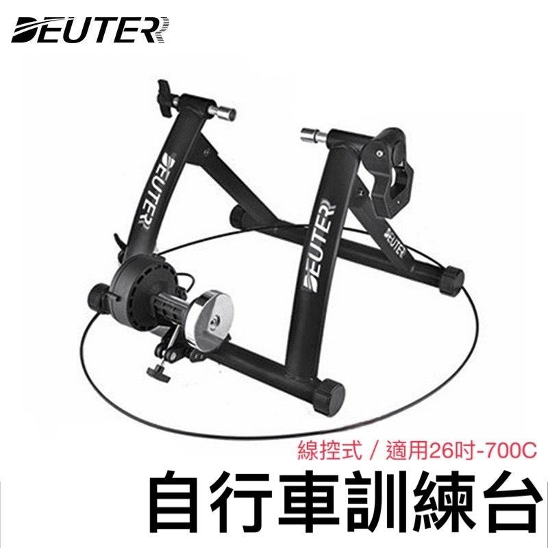 DEUTER 6段式線控磁阻訓練台 適用登山車公路車送前輪固定座+訓練台快拆