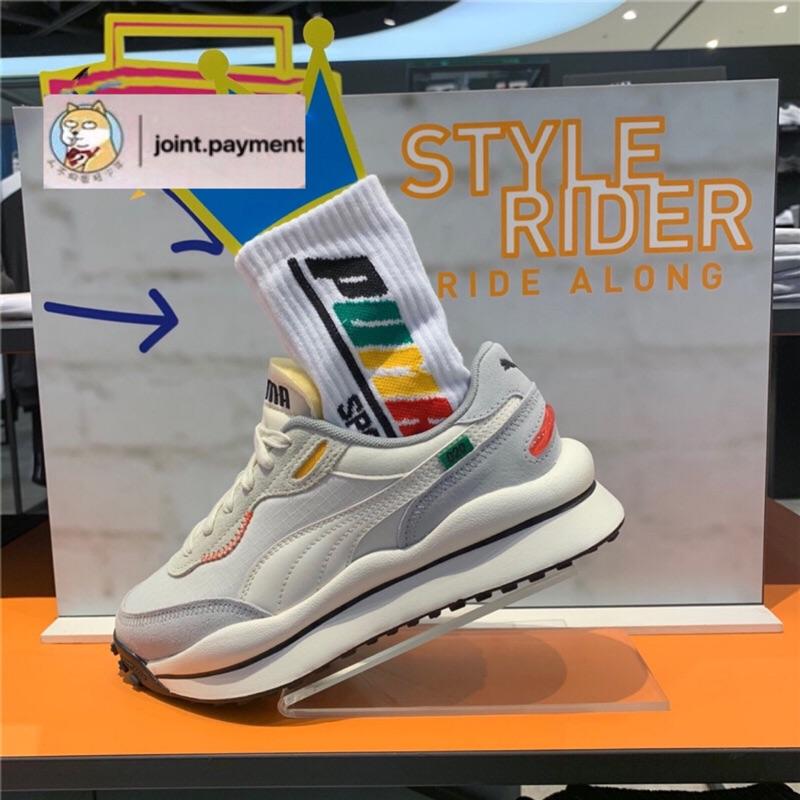 11-11全店免韓國代購 Puma STYLE RIDER PLAY ON SD 宣美 淺米 老爹鞋 374588-01