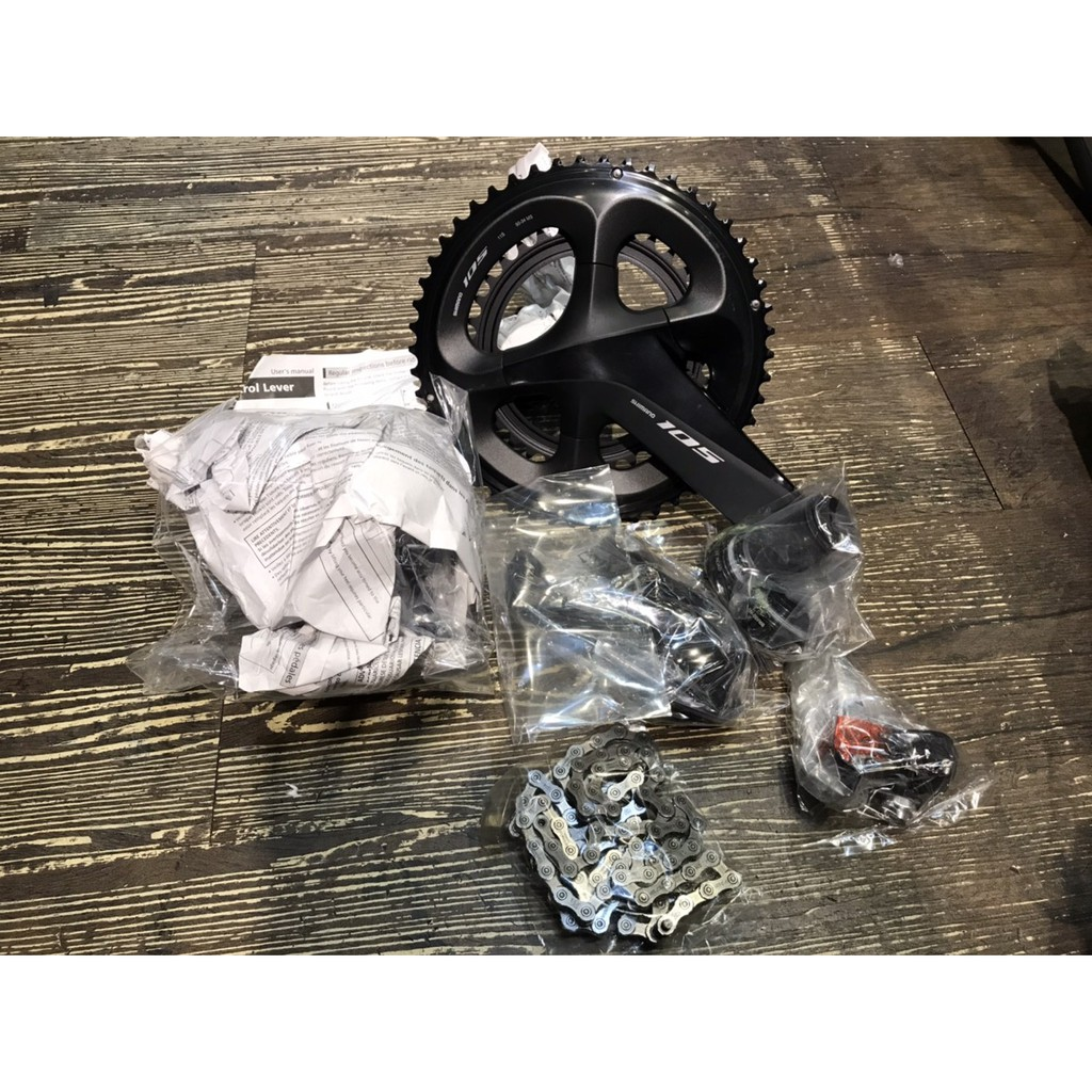 [304bike 台北市]Shimano 105 R7000 全套 8件組 整套 大全套