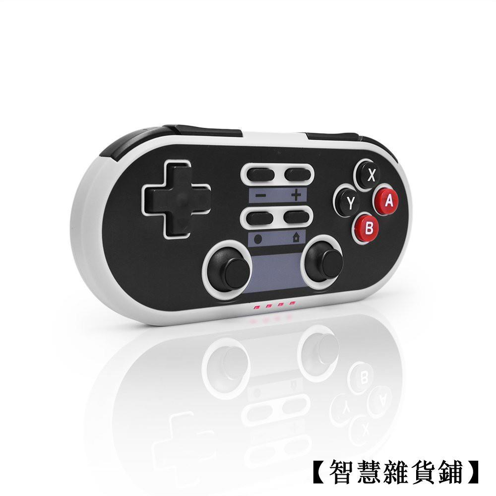 【智慧雜貨鋪】八位堂8Bitdo八位堂N30Pro2藍牙遊戲手柄 支持NS電腦手機 震動體感連發 GbgS